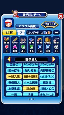 f:id:arimurasaji:20190823194754p:plain