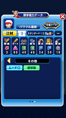 f:id:arimurasaji:20190823194756p:plain