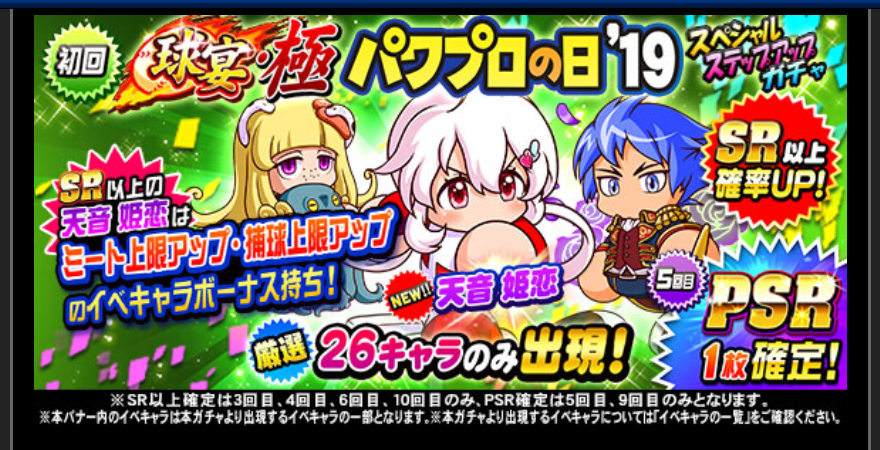 f:id:arimurasaji:20190823204819p:plain