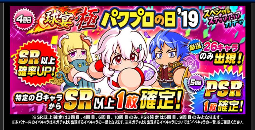 f:id:arimurasaji:20190823204847p:plain