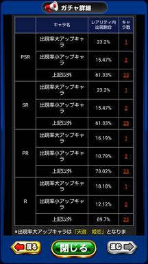 f:id:arimurasaji:20190823205254p:plain