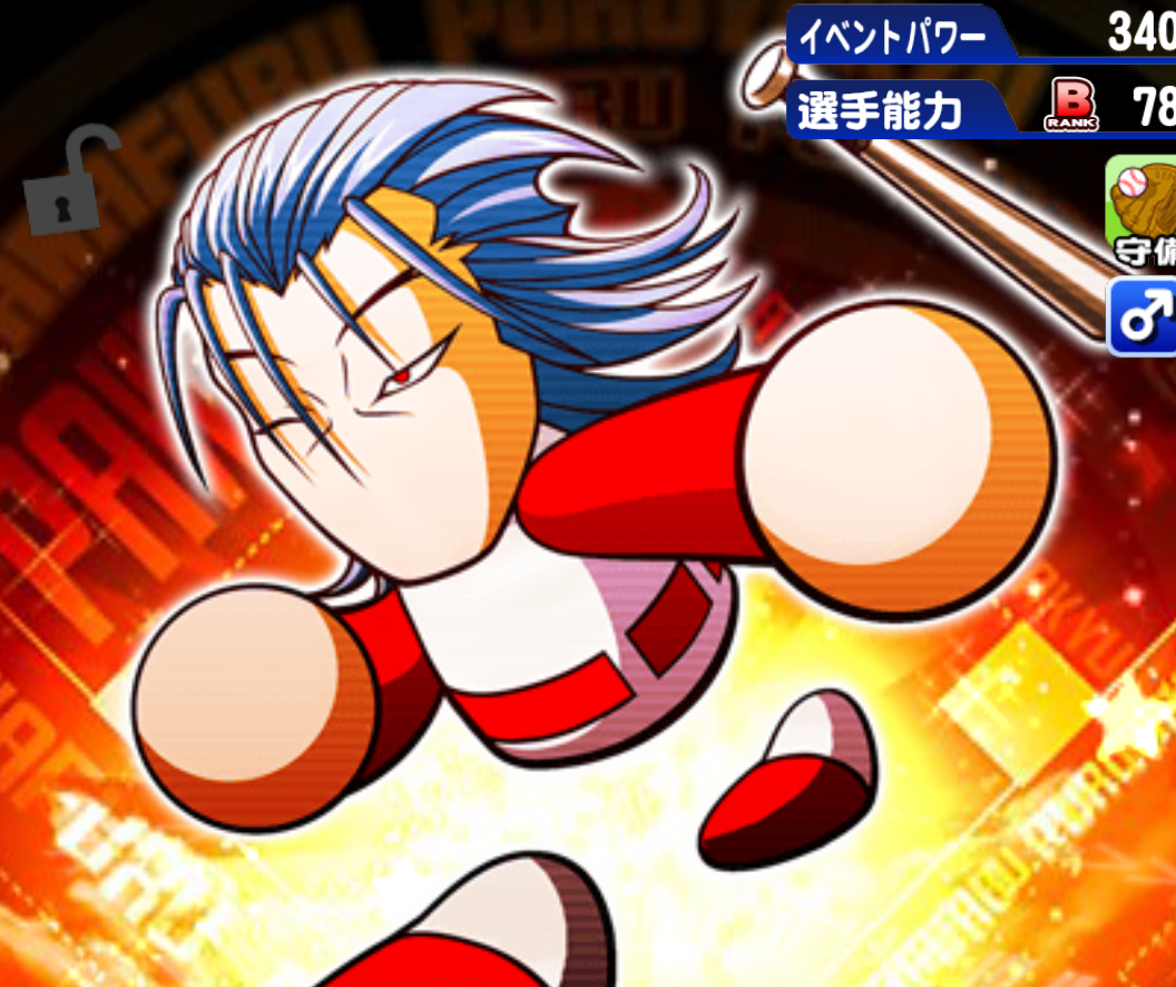 f:id:arimurasaji:20190824093924p:plain