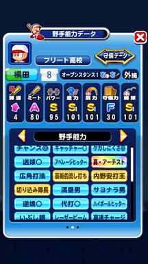 f:id:arimurasaji:20190824124432p:plain