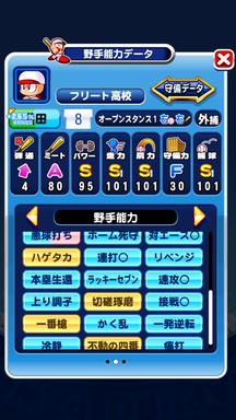 f:id:arimurasaji:20190824124435p:plain
