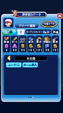 f:id:arimurasaji:20190824124437p:plain