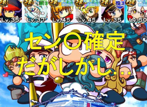 f:id:arimurasaji:20190824124623j:plain