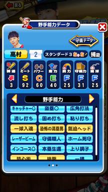 f:id:arimurasaji:20190824172948p:plain