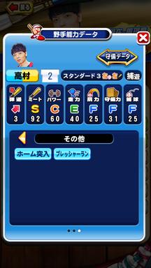 f:id:arimurasaji:20190824172954p:plain