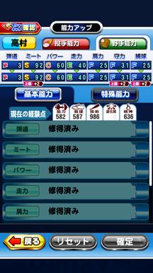 f:id:arimurasaji:20190824173156p:plain