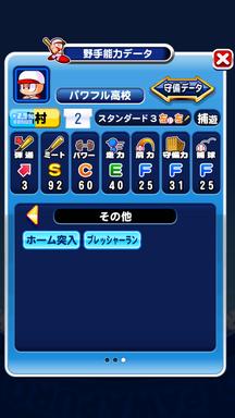 f:id:arimurasaji:20190824173206p:plain