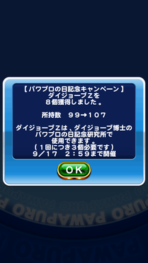 f:id:arimurasaji:20190825123542p:plain