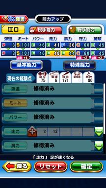 f:id:arimurasaji:20190825153608p:plain
