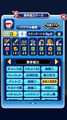 f:id:arimurasaji:20190825153610p:plain