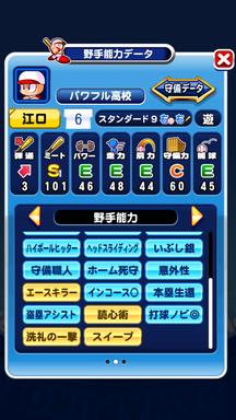 f:id:arimurasaji:20190825153614p:plain