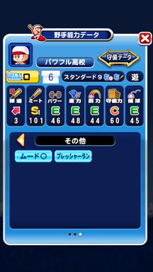f:id:arimurasaji:20190825153615p:plain