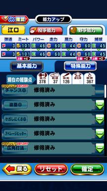 f:id:arimurasaji:20190825200415p:plain