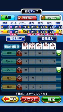 f:id:arimurasaji:20190825224532p:plain