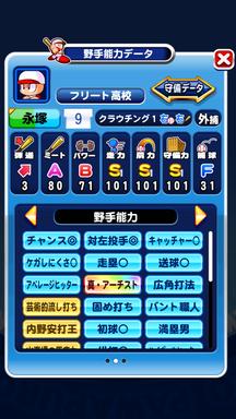 f:id:arimurasaji:20190825224538p:plain