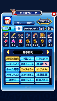 f:id:arimurasaji:20190825224541p:plain