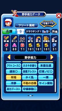 f:id:arimurasaji:20190825224543p:plain