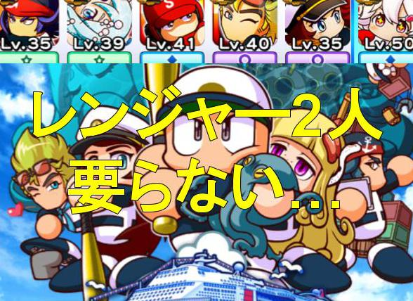 f:id:arimurasaji:20190825224935j:plain