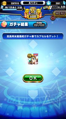 f:id:arimurasaji:20190827151219p:plain