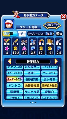 f:id:arimurasaji:20190827171320p:plain