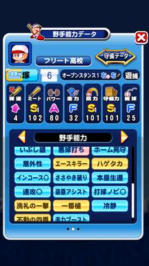 f:id:arimurasaji:20190827171321p:plain