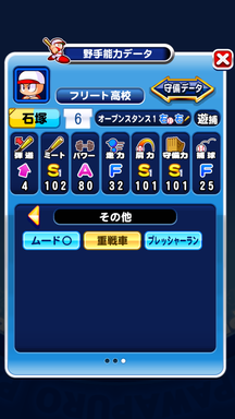 f:id:arimurasaji:20190827171326p:plain