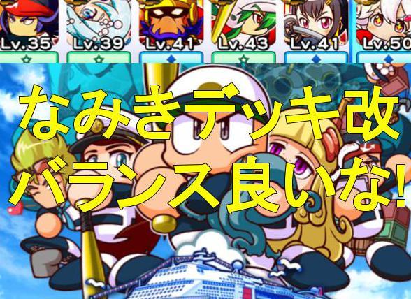 f:id:arimurasaji:20190827172701j:plain