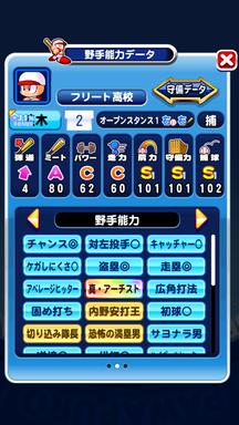 f:id:arimurasaji:20190827204152p:plain