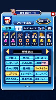 f:id:arimurasaji:20190827204155p:plain