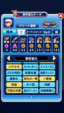 f:id:arimurasaji:20190827204158p:plain