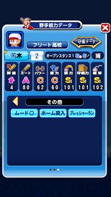f:id:arimurasaji:20190827204201p:plain