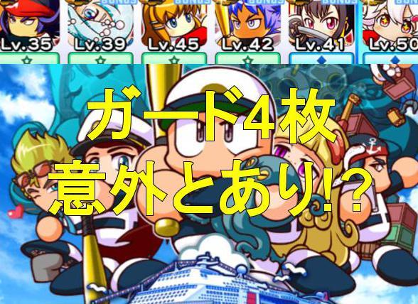 f:id:arimurasaji:20190827204439j:plain