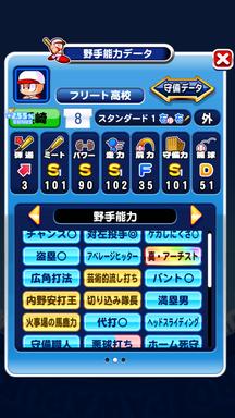 f:id:arimurasaji:20190828132025p:plain