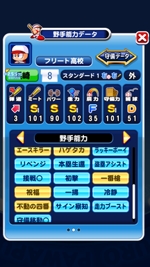 f:id:arimurasaji:20190828132028p:plain