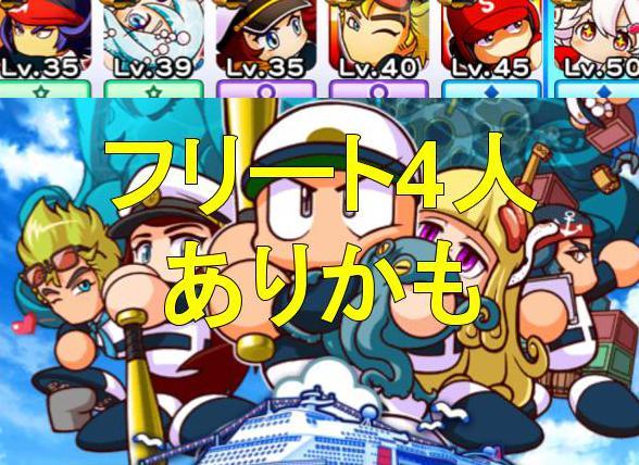 f:id:arimurasaji:20190828132312j:plain