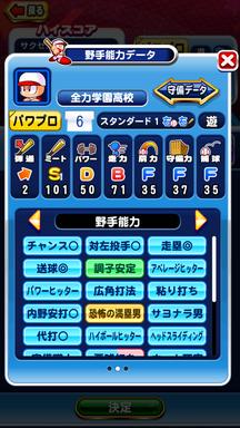 f:id:arimurasaji:20190828155726p:plain