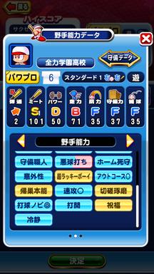 f:id:arimurasaji:20190828155728p:plain