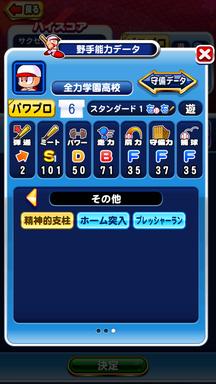 f:id:arimurasaji:20190828155730p:plain