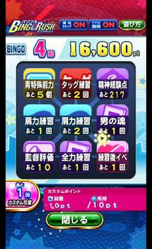 f:id:arimurasaji:20190828203634p:plain