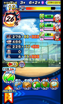 f:id:arimurasaji:20190828203725p:plain