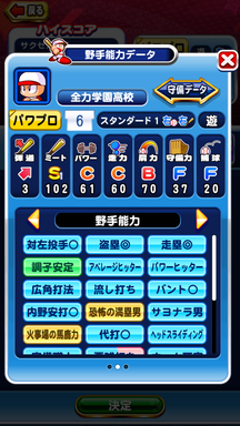 f:id:arimurasaji:20190828203846p:plain