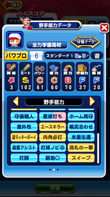 f:id:arimurasaji:20190828203850p:plain