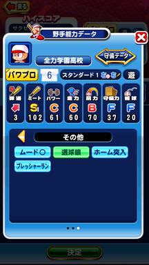 f:id:arimurasaji:20190828203852p:plain