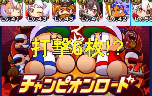 f:id:arimurasaji:20190828204231j:plain