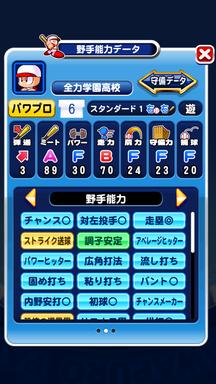 f:id:arimurasaji:20190829200259p:plain