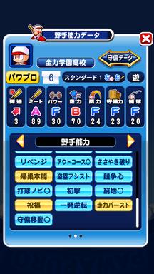 f:id:arimurasaji:20190829200302p:plain