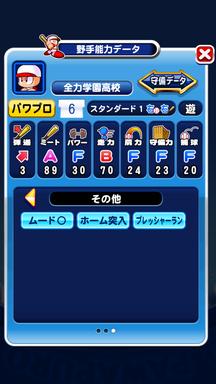 f:id:arimurasaji:20190829200305p:plain
